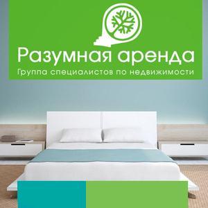 Аренда квартир и офисов Коренево