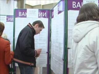 Центры занятости Коренево