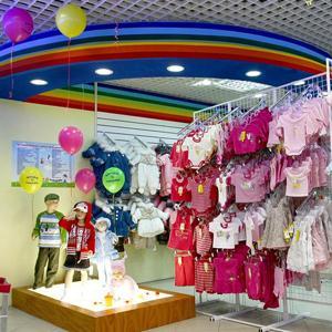 Детские магазины Коренево