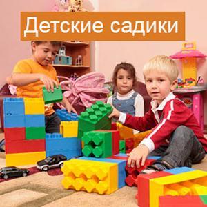 Детские сады Коренево