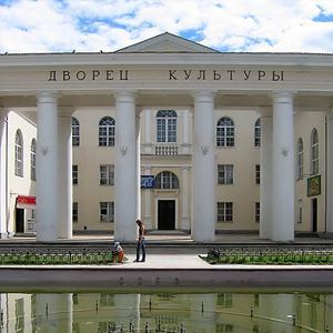 Дворцы и дома культуры Коренево