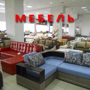 Магазины мебели Коренево