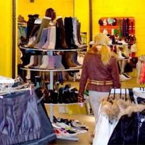 Магазины одежды и обуви Коренево