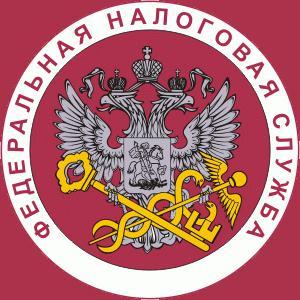 Налоговые инспекции, службы Коренево