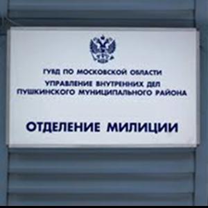 Отделения полиции Коренево