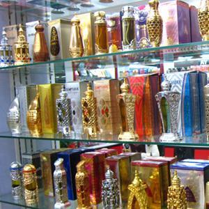 Парфюмерные магазины Коренево