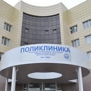Поликлиники Коренево