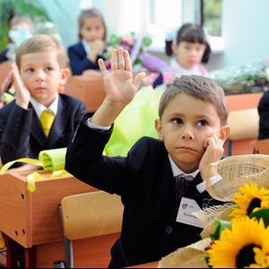 Школы Коренево
