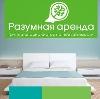 Аренда квартир и офисов в Коренево