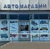 Автомагазины в Коренево