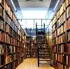 Библиотеки в Коренево
