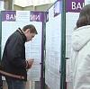 Центры занятости в Коренево
