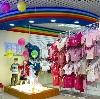 Детские магазины в Коренево