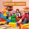 Детские сады в Коренево