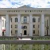 Дворцы и дома культуры в Коренево