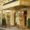 Гостиницы в Коренево