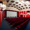 Кинотеатры в Коренево
