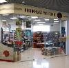 Книжные магазины в Коренево