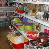 Магазины хозтоваров в Коренево