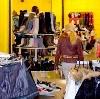 Магазины одежды и обуви в Коренево