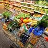 Магазины продуктов в Коренево