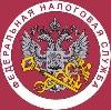Налоговые инспекции, службы в Коренево