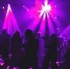 Ночные клубы в Коренево
