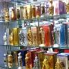 Парфюмерные магазины в Коренево