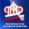Пенсионные фонды в Коренево