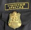 Судебные приставы в Коренево