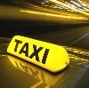 Такси в Коренево