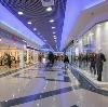 Торговые центры в Коренево