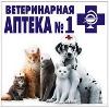Ветеринарные аптеки в Коренево