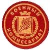 Военкоматы, комиссариаты в Коренево