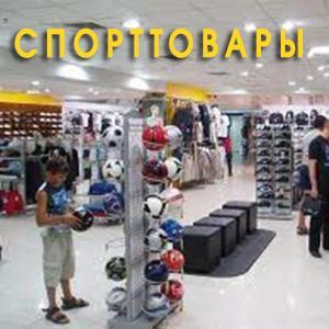 Спортивные магазины Коренево