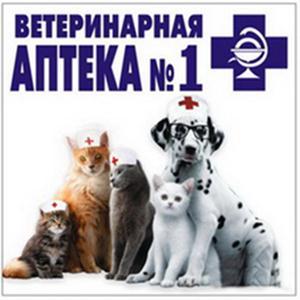 Ветеринарные аптеки Коренево