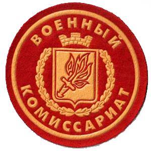 Военкоматы, комиссариаты Коренево